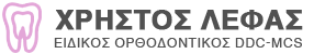 ΧΡΗΣΤΟΣ ΛΕΦΑΣ Logo
